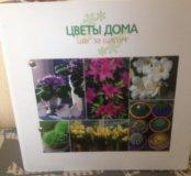 Карточки про цветы