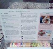 Коробка с рецептами