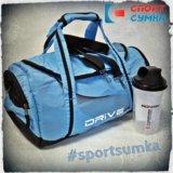 Легкая спортивная сумка