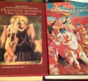 Книги Шри Шримада!