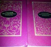 Книги 1988 года