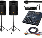 Звуковое оборудование в аренду Аренда звука