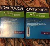 Полоски OneTouch Select