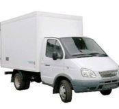Продаётся ГАЗ 3302