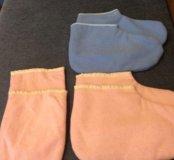 Варежки, носки для парафинотерапии
