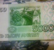 Деньги 90х