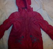 Куртка зима. 128