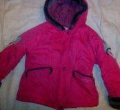 Куртка зима. 110