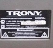 TRONY-29GH2