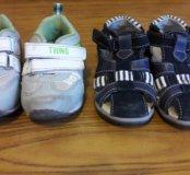 Кросовки и сандали