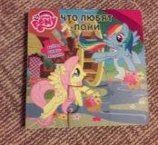 Книга пазл