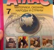 Атлас по географии 7 кл