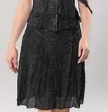 Новая юбка шелк+хлопок