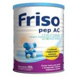 Фрисо пеп АЦ ( Friso Pep AC )