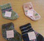 Носки детские теплые