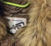 Пуховик зимний Normann