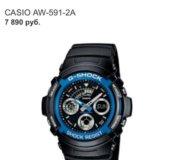 Casio g-shock aw-591