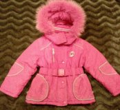 Зимняя куртка на девочку, рост: 92-98