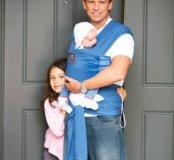 Слинг Hug a bub Byron Blue трикотажный с карманом