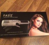 Fasiz - полировщик волос
