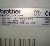 Печатная машинка brother AX-430