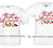 Парные футболки