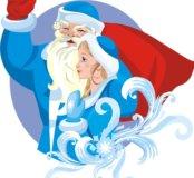 Услуги Деда Мороза и Снегурочки на Новый год!