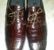 Туфли мужские срочно!