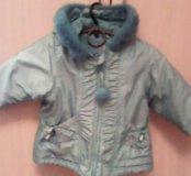 Куртка Pampolina