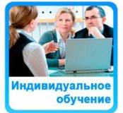 Обучение windows, word, excel, интернет- соц сети,