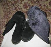 Зимние замшевые сапоги