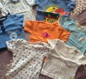 Модные вещи для мальчика