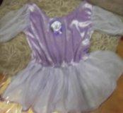 Платье крылья юбка