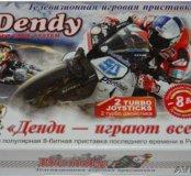 Денди 440 игр Dendy junior