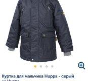 Новая Куртка Huppa 170 рост, - 30 градусов.
