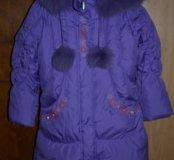 Пуховое пальто Кико