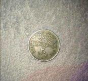 Продам монету с мечетью мухамеда али 1992 года