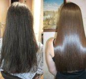 Кератиновое выпрямление/восстановление волос