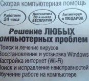 Установка windows xp 7 8 10