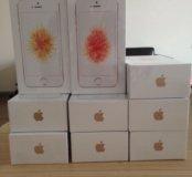 iPhone SE 64gb gold/rose gold