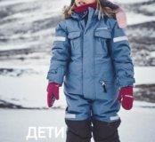Дидриксонс детский зимний комбинезон