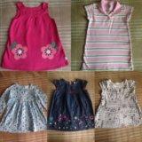 Одежда для девочки от 2до 4 лет