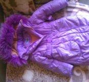 Плащ детский зимний Донило