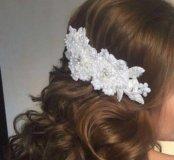 Свадебное украшение на волосы