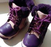 Тепленькие ботиночки