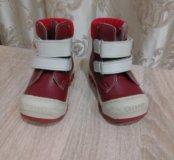 Ботинки осенние Котофей 20 размера