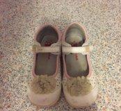 Туфли  26 размер