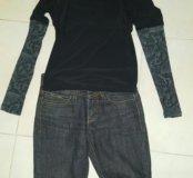 Кофта+ джинсы