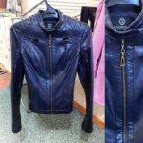 Кожаная куртка  (мотоциклетка)