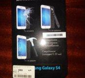 Закаленное стекло для Samsung S4
